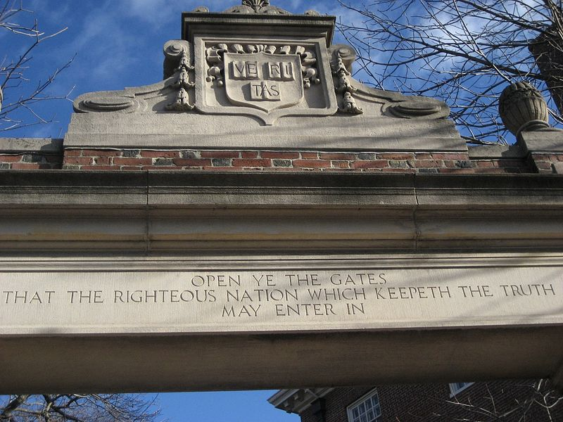 File:1408 px - Harvard Gate Inscription.JPG