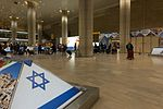 16-03-30-Ben Gurion International Airport-RalfR-DSCF7543.jpg