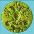 1749 god grb sa pečata Mohura cijele Crne Gore.png
