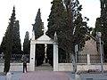 181 Cementiri de Vilafranca del Penedès, entrada.JPG