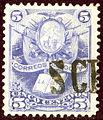 1878 Bolivia 5c LinearPostmark Mi18.jpg