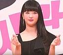 Yoon Bo-mi: Alter & Geburtstag