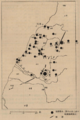 1935 Hsinchu-Taichung earthquake location map.png
