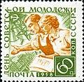 1958 CPA 2170.jpg