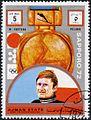 1972 stamp of Ajman Wojciech Fortuna.jpg