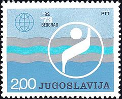 1973 World Aquatics Championships stamp of Yugoslavia.jpg