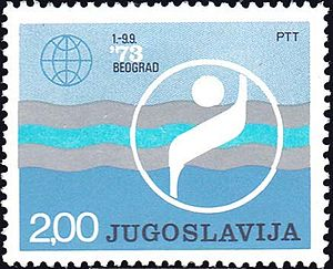 1973 World Aquatics Championships - A Yugoslav stamp dedicated to the 1973 World Aquatics Championships