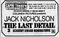 1974 - Capri Theater Ad - 24 Mar MC - Allentown PA.jpg