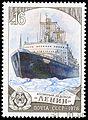 1978. Атомный ледокол Ленин.jpg