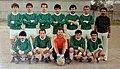1983 - Erdek Karma 2 - 3 Bandırma Karma.jpg