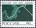 1993. Марка России 0100 hi.jpg