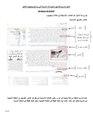 1 الدليل السريع للتنسيق-.pdf