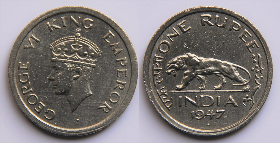 1 Indian rupee coin, 1947