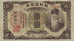 1 Yen - Bank of Chosen (1944) 01.jpg