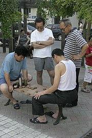 Xiangqi is a common pastime in Chinese cities such as Beijing