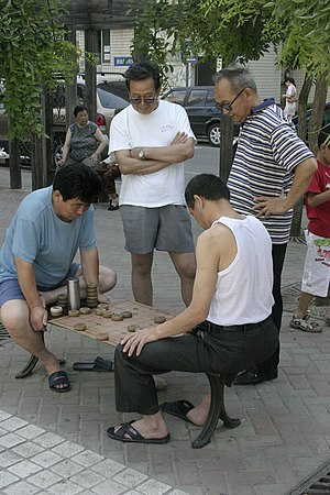 Xiangqi - Xiangqi is a common pastime in Chinese cities.