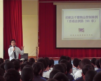 Television and Entertainment Licensing Authority - Staff of TELA informing in a HK school