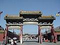 2007 辽宁 沈阳故宫 - panoramio.jpg