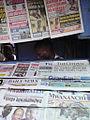 2008 newsstand Tanzania 2822466237.jpg