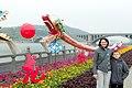 2010 CHINE (4588692728).jpg