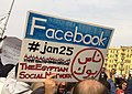 2011 Egyptian protests Facebook & jan25 card.jpg