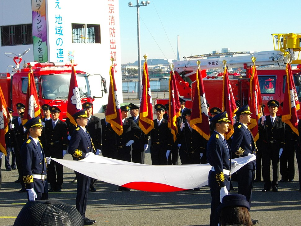 2013 Tokyo Fire Department Dezome Ceremony 01