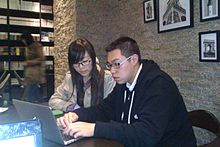 2014 Shanghai WIkipedians Seasonal Meetup of Spring 01.jpg