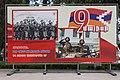 2014 Stepanakert, Plakat związany z uroczystościami 9 maja.jpg