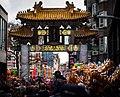 2015 0221 CNY celebration The Hague.jpg