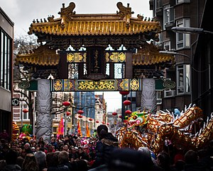 Chinatown, The Hague - Image: 2015 0221 CNY celebration The Hague