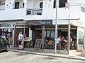 2017-09-30 Calipto Restaurante-bar, Albufeira.JPG