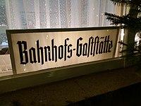 2018-01-16-Bf-Schlettau-Schild-Gastronomie.jpg