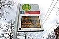 """20200202 Tram and bus stop """"Urdenbacher Allee"""" 28.jpg"""