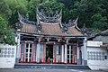 315, Taiwan, 新竹縣峨眉鄉湖光村 - panoramio (46).jpg