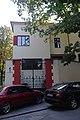 46-101-1267 Lviv SAM 6420.jpg