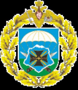 56th Guards Air Assault Brigade - Image: 56ОДШБр
