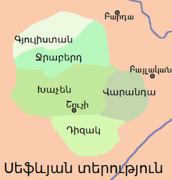 https://upload.wikimedia.org/wikipedia/commons/thumb/2/27/5_principalities_of_Artsakh.png/250px-5_principalities_of_Artsakh.png