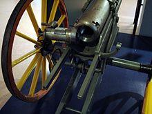 Пушка барановского образца 1873 года