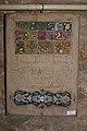 6 لوحة للخطاط محمد العربي العربي.jpg