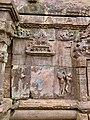 704 CE Svarga Brahma Temple, Alampur Navabrahma, Telangana India - 14.jpg