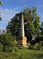 71-249-0145 Пам'ятник 119 односельчанам, с. Чорнявка IMG 8777.jpg