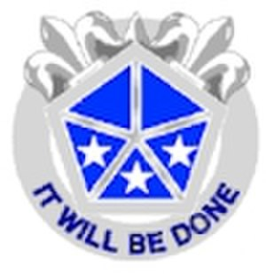 76th Army Band (United States) - Image: 76AB dui