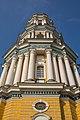 80-382-0290 Дзвіниця велика Успенського собору 1.jpg