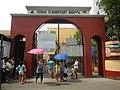 9667Cubao Quezon City Landmarks 16.jpg