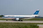 9K-AMB, Airbus A300-605R A306, KAC (18078275333).jpg