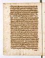 AGAD Itinerariusz legata papieskiego Henryka Gaetano spisany przez Giovanniego Paolo Mucante - 0198.JPG