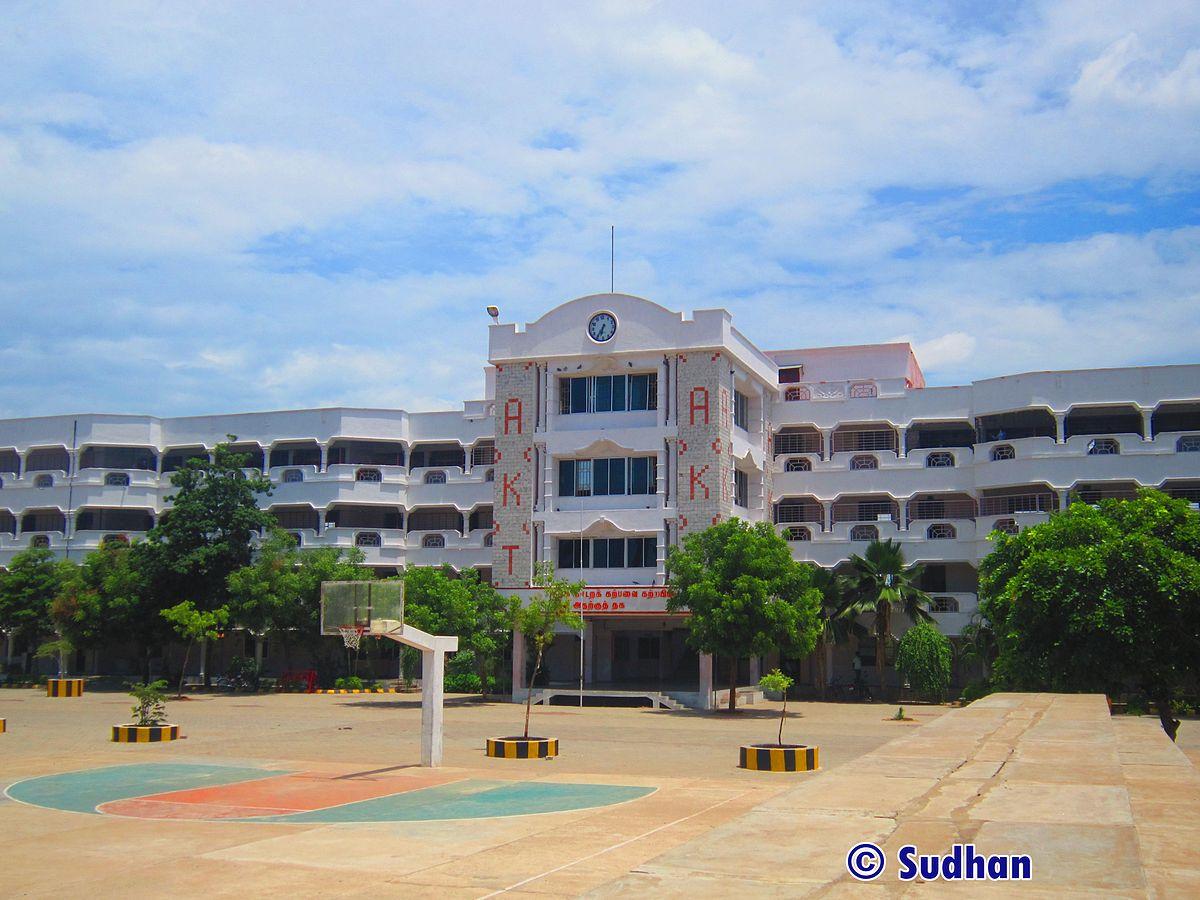 AKT Academy Matriculation Higher Secondary School - Wikipedia
