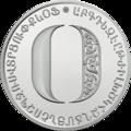 AM-2013-500dram-AlphabetAg-b38.png