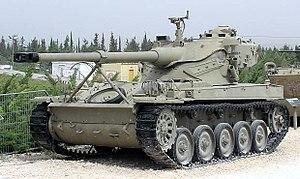 Former IDF AMX-13 at Latrun museum