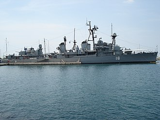 USS Charrette - Velos as museum in the Gulf of Faliro in Athens, 20 May 2006.